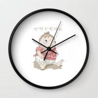 ponyo Wall Clocks featuring DekaDekaHan of Ponyo by Masaki IINUMA