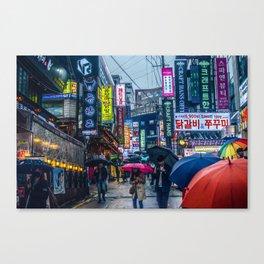 Raining in Gangnam Canvas Print