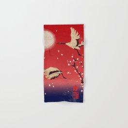 Durumi Hand & Bath Towel