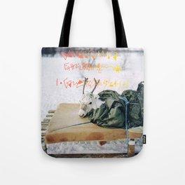 /HRIGLIPHC~~~~~ Tote Bag