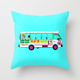 BUS (Colorway B) Throw Pillow