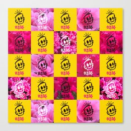 HAPPY Korean Canvas Print