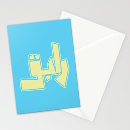 Rabak #1 Stationery Cards