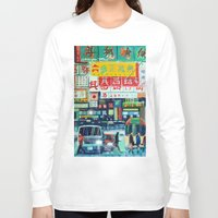 hong kong Long Sleeve T-shirts featuring Hong Kong by Corrado Pizzi