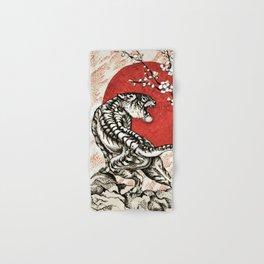 Japan Tiger Hand & Bath Towel