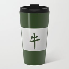 Chinese zodiac sign Ox green Travel Mug