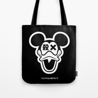 mickey Tote Bags featuring Mickey Duck by cmyka