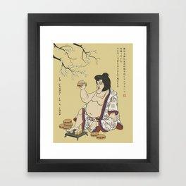 Sumo Elvis Framed Art Print
