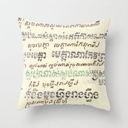 Mou Pei Na - Cambodian Print Throw Pillow