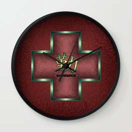 """""""Diligence"""" Chinese Calligraphy on Celtic Cross Wall Clock"""