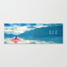 《A Thousand Years 》(千古千尋 ) - Ethereal Eternal Epic(空靈 清遠 悠長) Canvas Print
