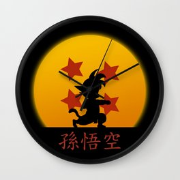 Young Saiyan Warrior V2 Wall Clock