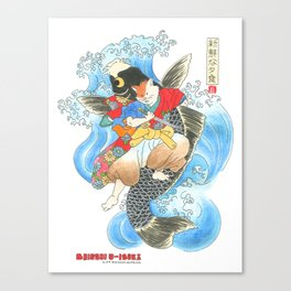 Shinshi U-isukā Giant Carp Canvas Print