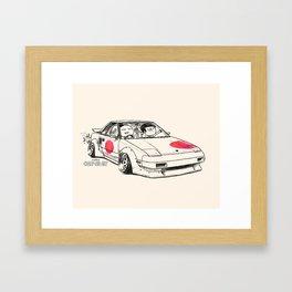 Crazy Car Art 0161 Framed Art Print