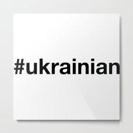 UKRAINIAN Hashtag Metal Print