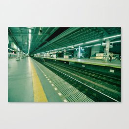 Tokyo Train Station Canvas Print