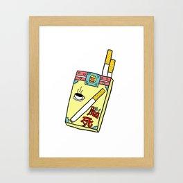 Cig Framed Art Print