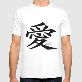 Symbol of Love T-shirt