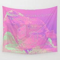 nintendo Wall Tapestries featuring Neon Nintendo Mountain by Coolthulhu