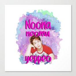 Onew's noona Canvas Print