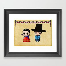 Korean Chibis Framed Art Print