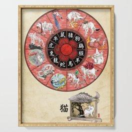 Okami Brush Gods Zodiac Wheel Serving Tray