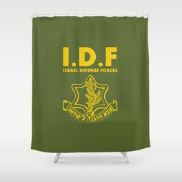 IDF Israel Defense Forces - with Symbol - ENG Shower Curtain