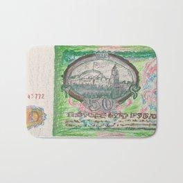 Fifty Soviet Socialist Rubles. Bath Mat