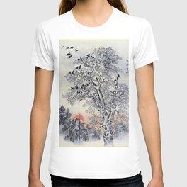 12,000pixel-500dpi - Kawanabe Kyosai - Flock Of Crows At Dawn - Digital Remastered Edition T-shirt