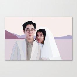 Mr & Mrs. Xiao Canvas Print