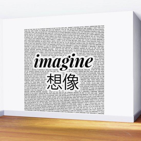 imagine - Ariana - lyrics - imagination - white black Wall Mural