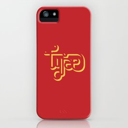 Let's type like indians do. iPhone Case