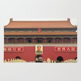 Forbidden City Southern Gate Rug