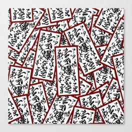 NARUTO: Paper detonator Canvas Print
