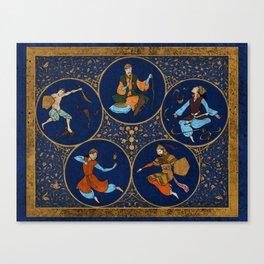 Amino Acid Horoscope Canvas Print