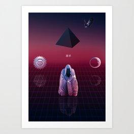 Master Art Print