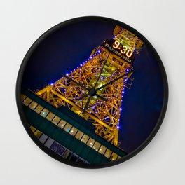 Sapporo TV Tower 9:30 - Sapporo , Hokkaido - Japan Wall Clock