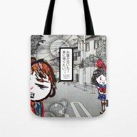 manga Tote Bags featuring Shoujo Manga  by I love Bubbah