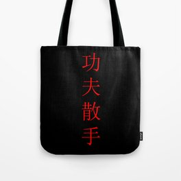 Kung Fu San Soo Red and Black Chinese Characters Tote Bag