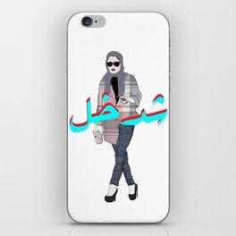shda5al iPhone Skin