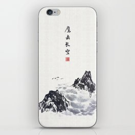 Mountain high iPhone Skin