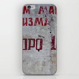 Cyrillic iPhone Skin