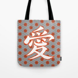 Eastern Love POPPY RED / Japanese character for love Tote Bag