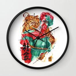 M∆GNVS Wall Clock