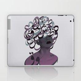yearning Laptop & iPad Skin