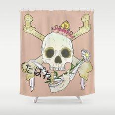 くたばれ! kutabare! Shower Curtain