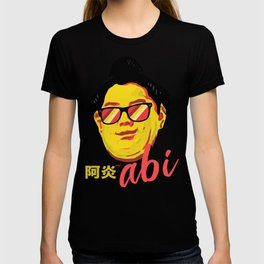 "Sumo Wrestler ""Abi"" Rikishi 阿炎 政虎 T-shirt"