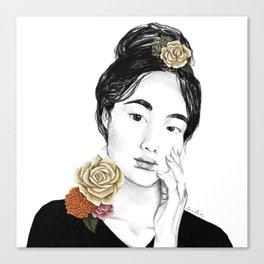 Flower sun bursts - floral portait 3 of 3 Canvas Print