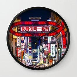 Shinjuku Wall Clock