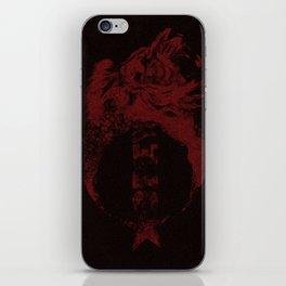 lionobey iPhone Skin